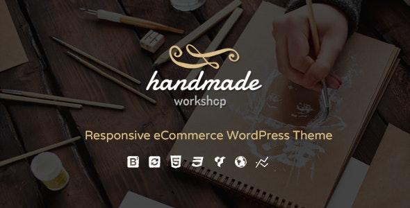 handmade WooCommerce