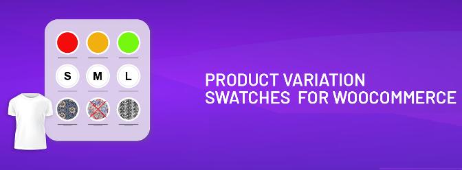 variation swatch